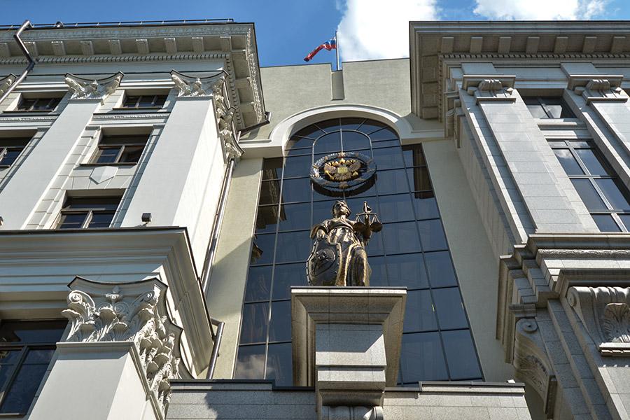 верховный суд в москве
